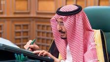 Saudi King Salman approves Saudi Health Council steps to improve health care system