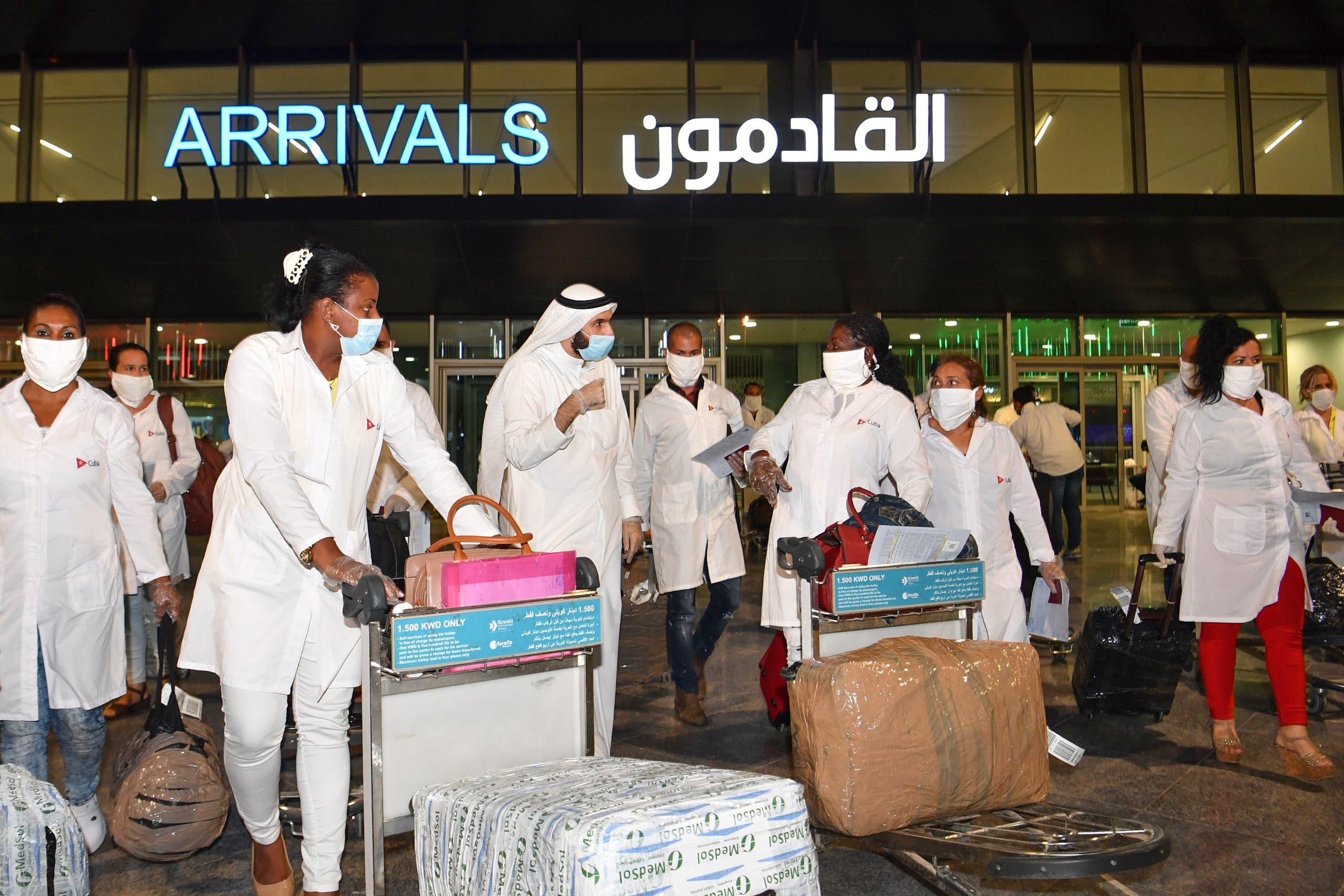 وفد طبي من كوبا يصل الكويت للمساهمة بمكافحة كورونا