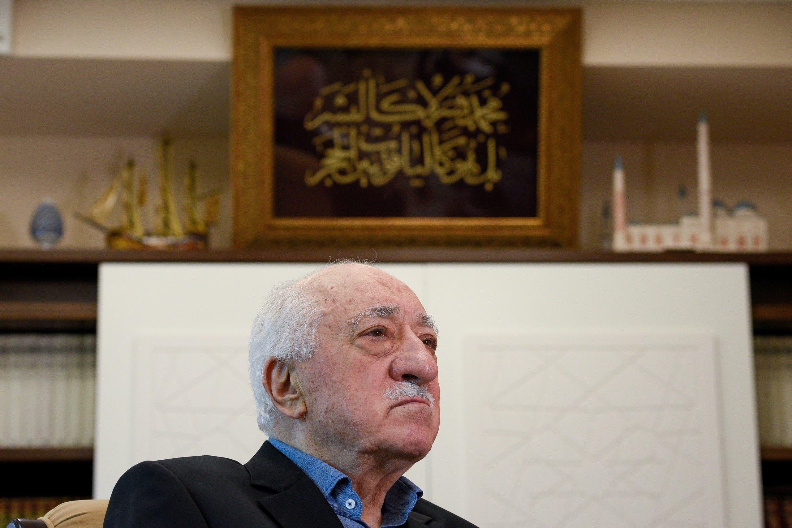 Fethullah Gulen at his home in Saylorsburg, Pennsylvania on July 10, 2017. (Reuters)