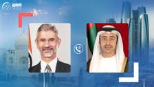 UAE Foreign Minister reviews bilateral relations with Indian counterpart