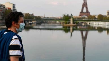 ماكرون يعلن حظر تجوال ليلي في باريس ومدن أخرى لـ4 أسابيع