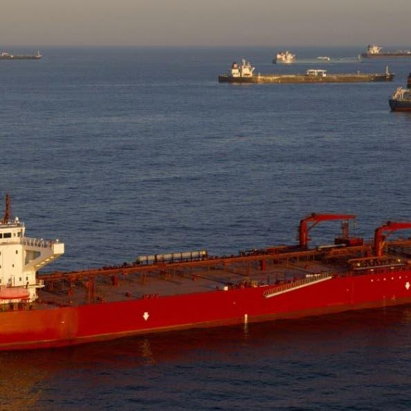 خطة أميركية تستهدف حركة النفط بين إيران وفنزويلا