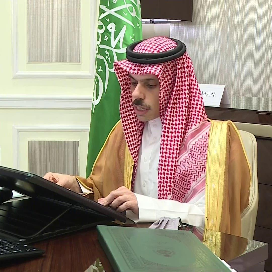 وزير الخارجية السعودي: ندين نية إسرائيل ضم أجزاء من الضفة الغربية