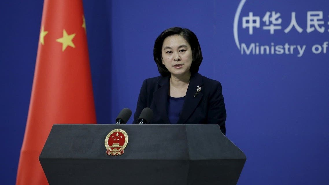 Hua Chunying, spokeswoman of China's Foreign Ministry, speaks at a regular news conference in Beijing, China. (File photo: Reuters)