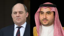 Saudi deputy defense minister discusses regional security with UK counterpart