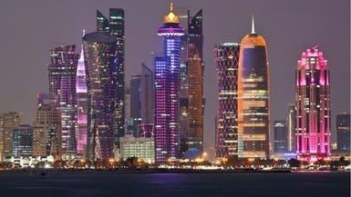 نيويورك.. دعوى قضائية تتهم قطر بتمويل قتل أميركيين