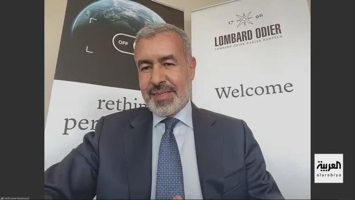 Lombard Odier لا يتوقع أي مفاجآت في اجتماع