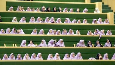 لمعرفة معتقداتهم الدينية.. استمارات سرية للطلاب بإيران