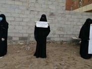 مخاوف حول مصير المختطفين.. كورونا يتفشى بمعتقلات الحوثيين