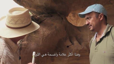 على خطى العرب | لغز كولورادو - الرحلة السادسة الحلقة 25