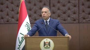 الكاظمي يدعو إلى عودة سوريا للجامعة العربية