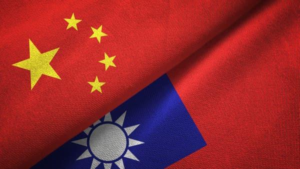 تايوان مجدداً.. طائرة عسكرية أميركية تغضب الصين
