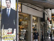 سوريا بين فكي كماشة..قيصر يطرق الأبواب وخبز يهدد النظام