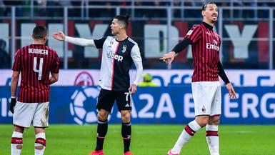 الموسم الإيطالي يستأنف بنصف نهائي الكأس بين يوفنتوس وميلان