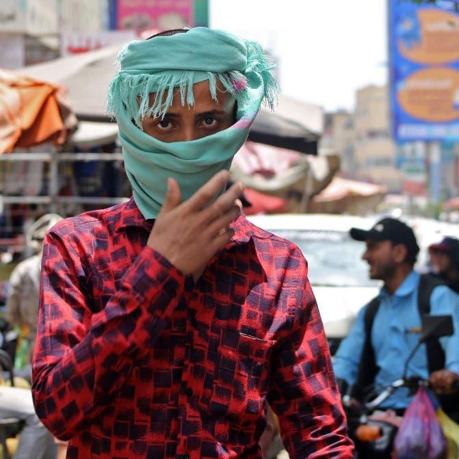 إنكار وخوف من الفيروس.. مشاهد صادمة في صنعاء