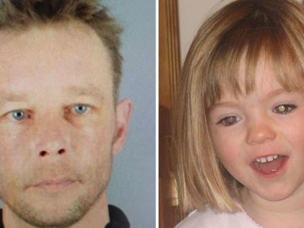 جديد اختفاء الطفلة مادلين قبل 13 سنة.. تفتيش آبار مهجورة