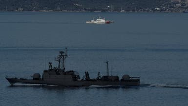 الأوروبي يؤكد اعتراض سفينة تركية.. وفيديو يوضح
