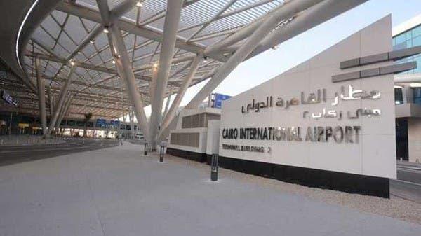 مصر تسمح بعودة رحلات دولية مطلع يوليو