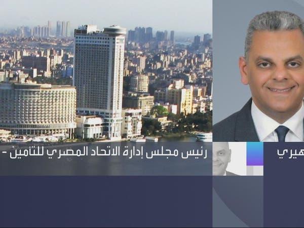 الاتحاد المصري للتأمين للعربية: ضعف تحصيل الأقساط بـ20%