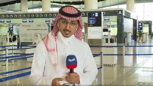 نشرة الرابعة   شاهد.. خدمات جديدة في مطار الرياض للمسافرين خلال أزمة كورونا