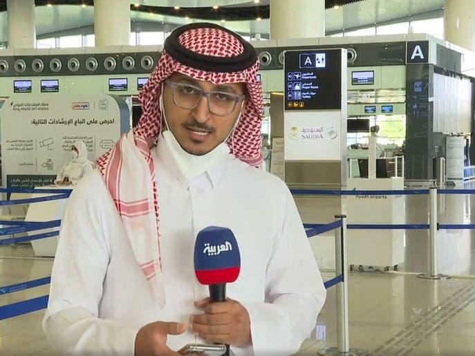 نشرة الرابعة | شاهد.. خدمات جديدة في مطار الرياض للمسافرين خلال أزمة كورونا