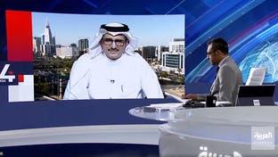 هيئة تقويم التعليم السعودية تكشف نتائج الاختبارات عن بعد لـ 203 آلاف طالب