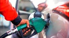 """""""أرامكو""""تعلن أسعار البنزين الجديدة في السعودية لشهر يونيو"""