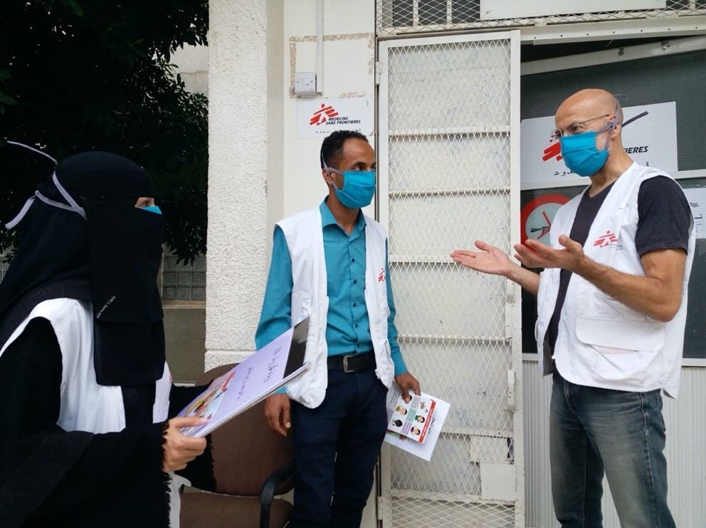 MSF non-medical staff wear locally-made cloth masks at MSF's project in Taiz City, May 2020. (MSF)
