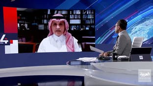 نشرة الرابعة   ارتفاع نسبة السعوديين في القطاع الخاص خلال الربع الأول من 2020