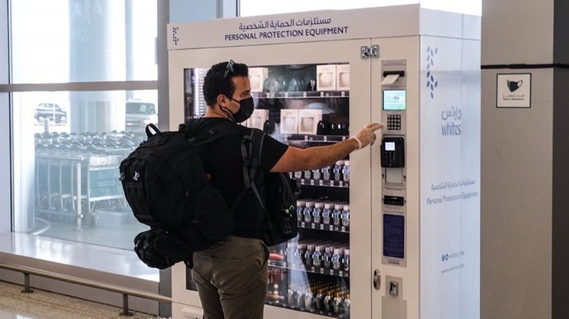 Saudi Arabia authorities install PPE and sanitizer vending machines in Riyadh's King Khalid International Airport. (Twitter)