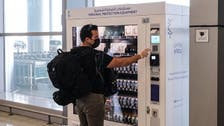 Coronavirus: Saudi Arabia installs PPE, sanitizer vending machines in Riyadh airport
