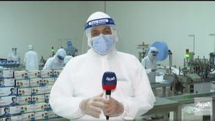 نشرة الرابعة   مصنع جديد ينتج أكثر من 600 ألف كمامة يوميا في السعودية