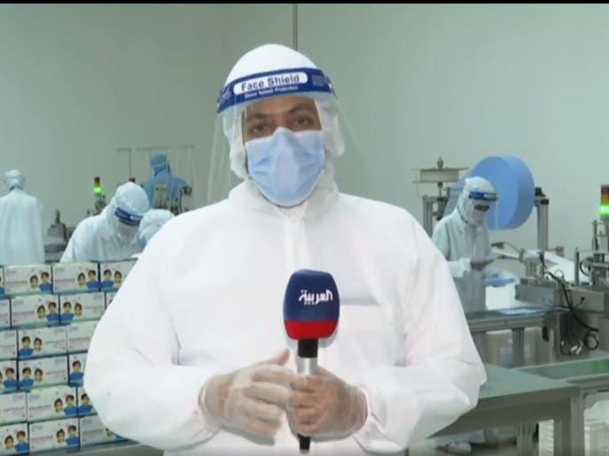 نشرة الرابعة | مصنع جديد ينتج أكثر من 600 ألف كمامة يوميا في السعودية