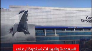 السعودية والإمارات تستحوذانعلى نصف قائمة أقوى 100 شركة