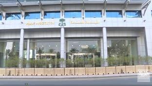نشرة الرابعة   ملازمة تحقيق تروي تجربة تأهيلها للعمل في النيابة العامة السعودية