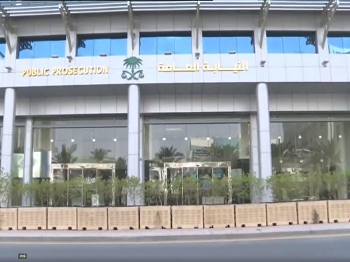 نشرة الرابعة | ملازمة تحقيق تروي تجربة تأهيلها للعمل في النيابة العامة السعودية