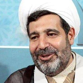 فصول القاضي الإيراني الهارب تتوالى.. هل وقع في الفخ؟