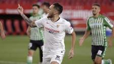إشبيلية يعلن عودة الدوري الإسباني بثنائية في مرمى بيتيس
