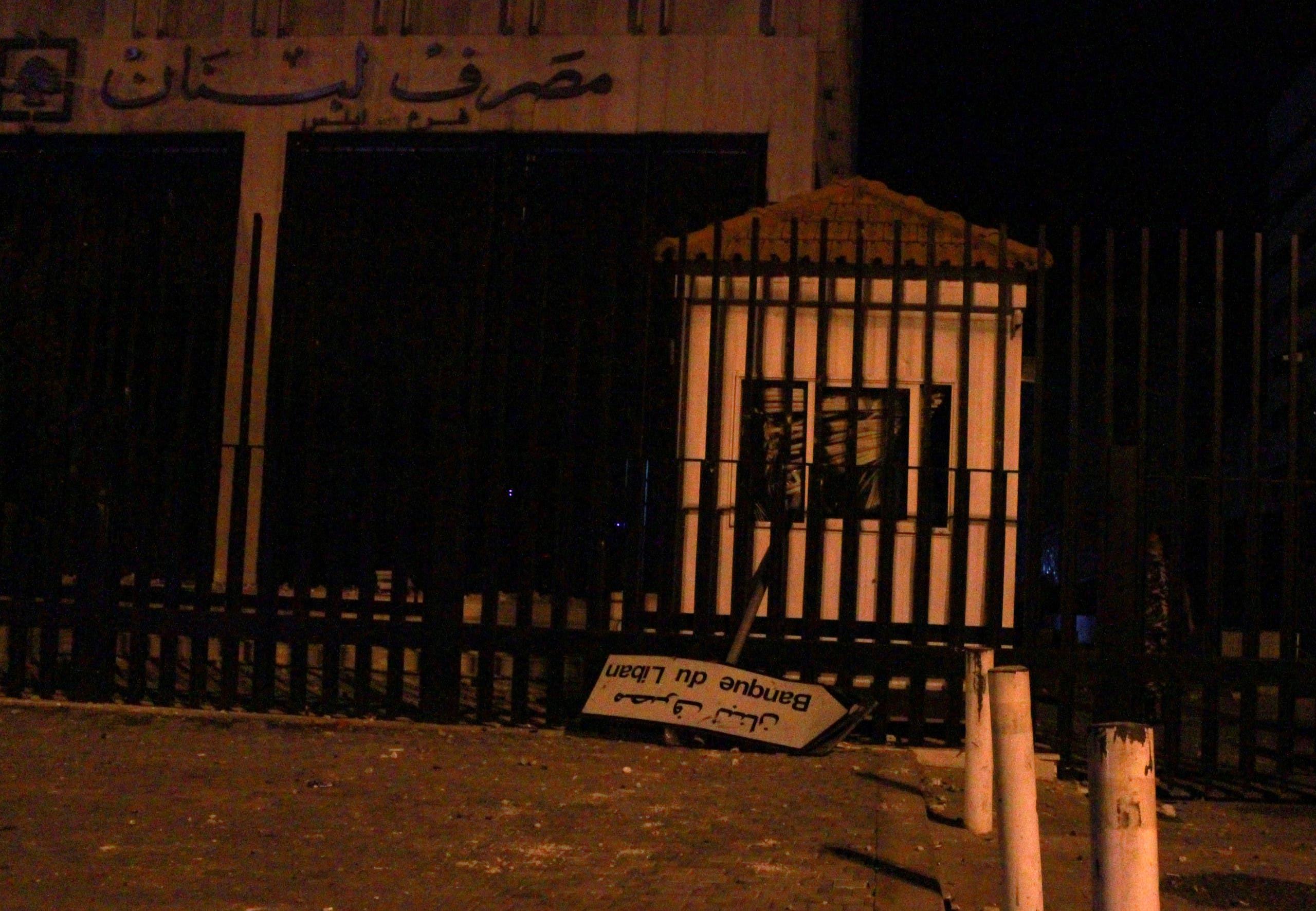 من طرابلس (11 يونيو 2020- رويترز)