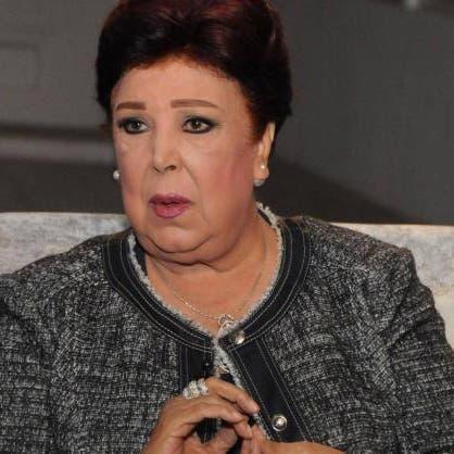 خبر حزين عن رجاء الجداوي تكشفه ابنتها