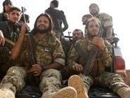 واشنطن: ندعو الليبيين لطرد كل القوات الأجنبية