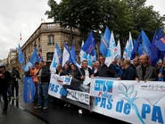 قبضة العنق الخانقة تتفاعل في فرنسا.. احتجاجات للشرطة