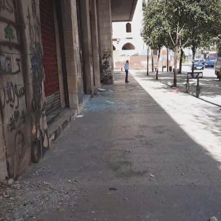 ليرة لبنان تهوي.. والنار تلتهم المصرف المركزي شمالا