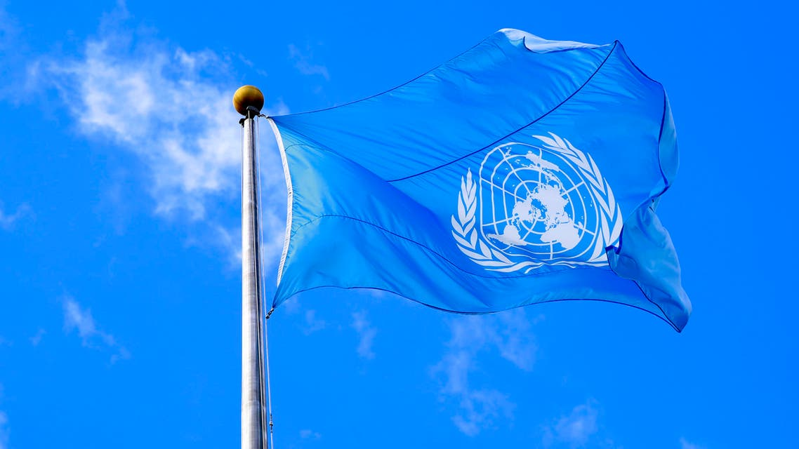 The United Nations flag is seen during the 74th session of the United Nations General Assembly at U.N. headquarters in New York City, New York, U.S., September 24, 2019. (File photo: Reuters)
