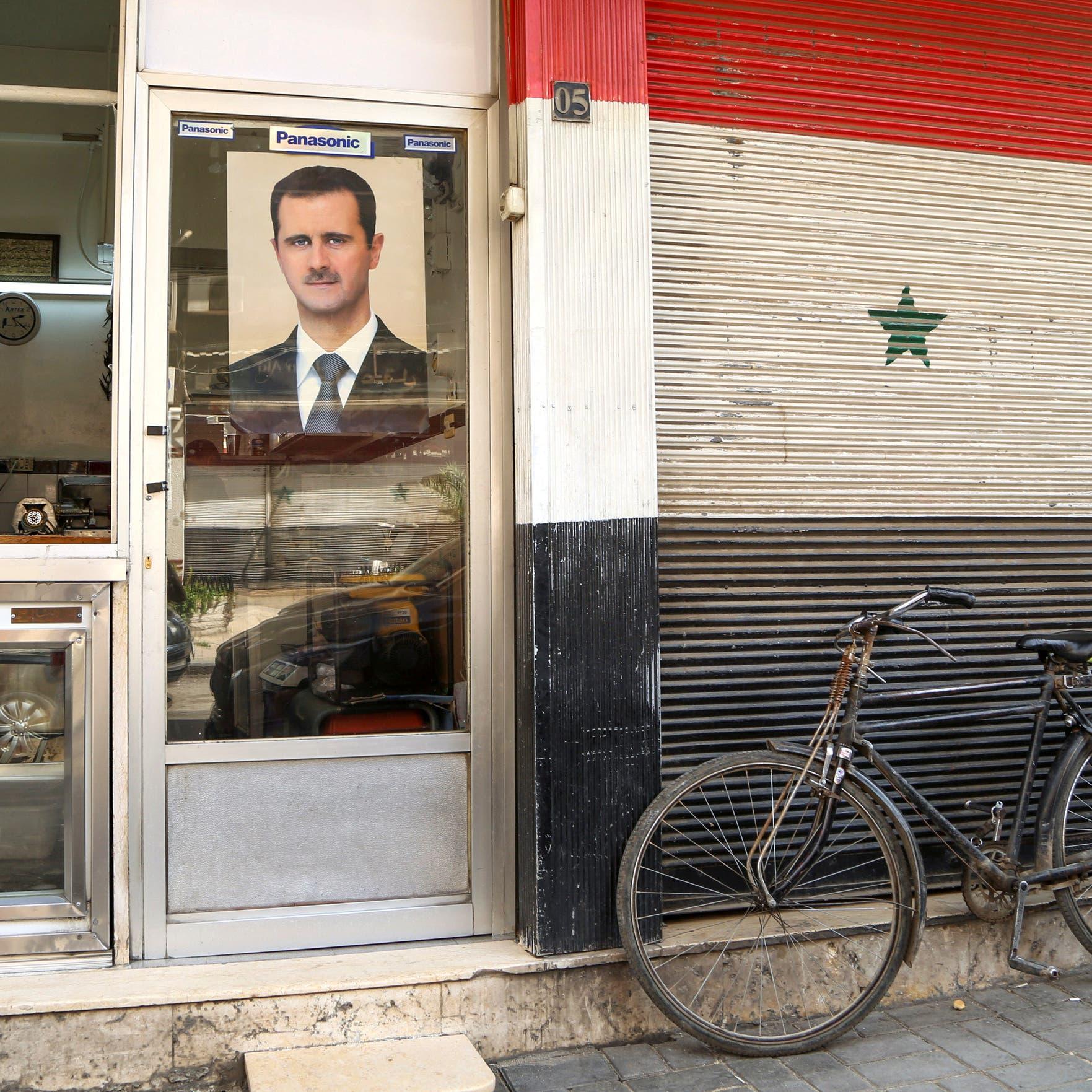 بعد أن كان من المحرمات.. مناطق نفوذ الأسد تهمس: ارحل