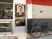 سيف العقوبات الأميركية ثانية.. ضربة لحلقة الأسد المقربة