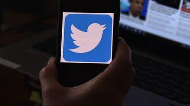 """تركيا تهدد تويتر بعصا الحجب.. """"إنه آلة مؤدلجة""""!"""