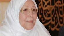 وفاة الداعية المصرية عبلة الكحلاوي متأثرة بفيروس كورونا