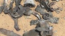 التحالف: اعتراض صاروخ بالستي أطلقته ميليشيات الحوثي باتجاه نجران