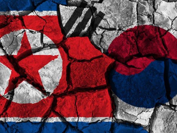 كوريا الشمالية تهدد الجنوبية: لن نلتزم بأي اتفاقيات